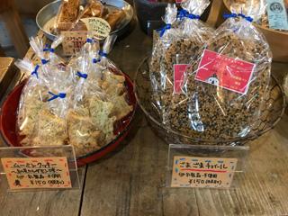 ミニクッキー(各種)
